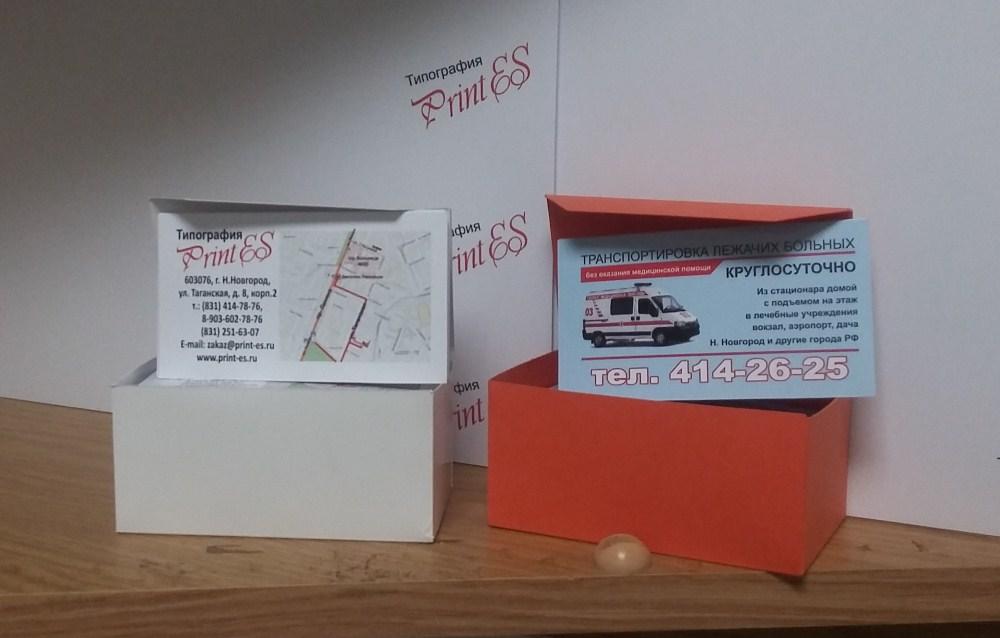печать визиток в нижнем новгороде